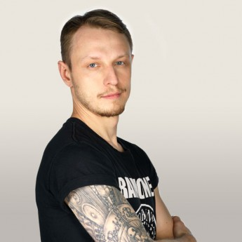 Євген Тютюнник